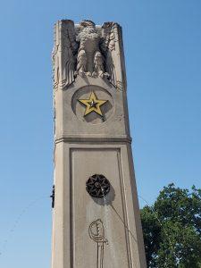 War Mother's Memorial Fountain Yellow Star