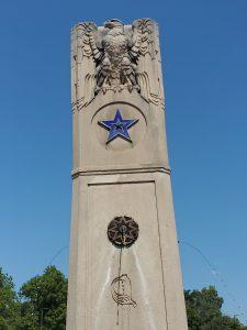 War Mother's Memorial Fountain Blue Star